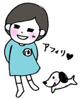 haruru2.jpg